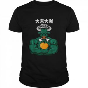 2021 Good Luck The Ox 2021 Happy Chinese New Year 2021  Classic Men's T-shirt